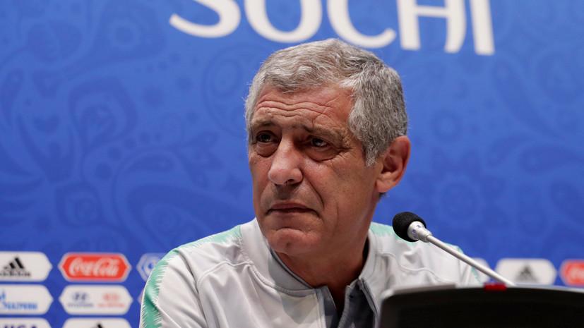 Тренер сборной Португалии Сантуш выиграл пари, получив вопрос о Роналду на пресс-конференции