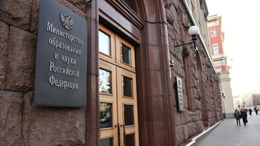 В Министерстве просвещения прокомментировали инцидент с грамотами в школе на Урале