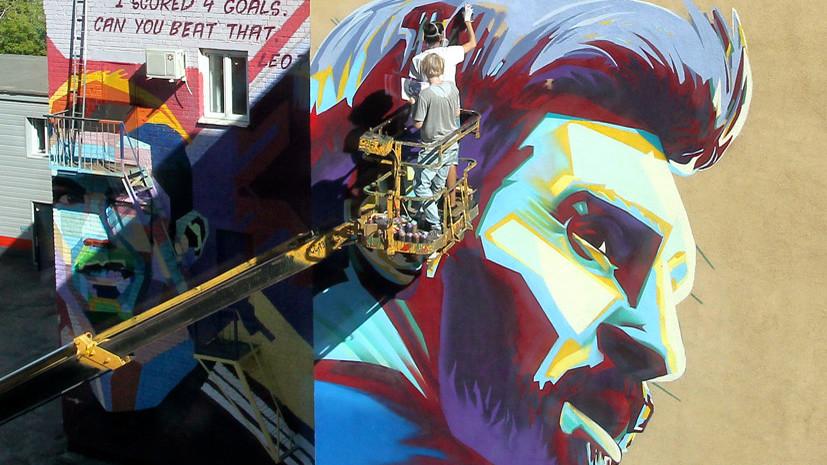 Граффити Месси, сравнение Головина с Иньестой и работа для Черчесова: главные события 16-го дня ЧМ-2018 вне стадионов