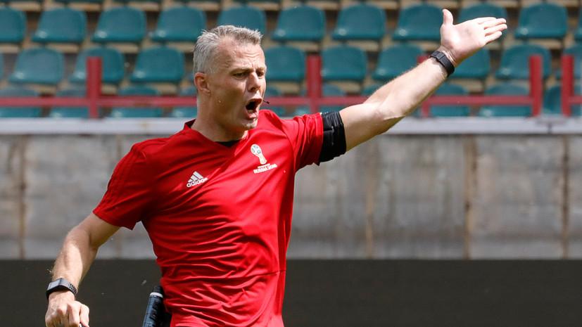 Голландский арбитр Кейперс рассудит Россию и Испанию в матче ЧМ-2018 по футболу