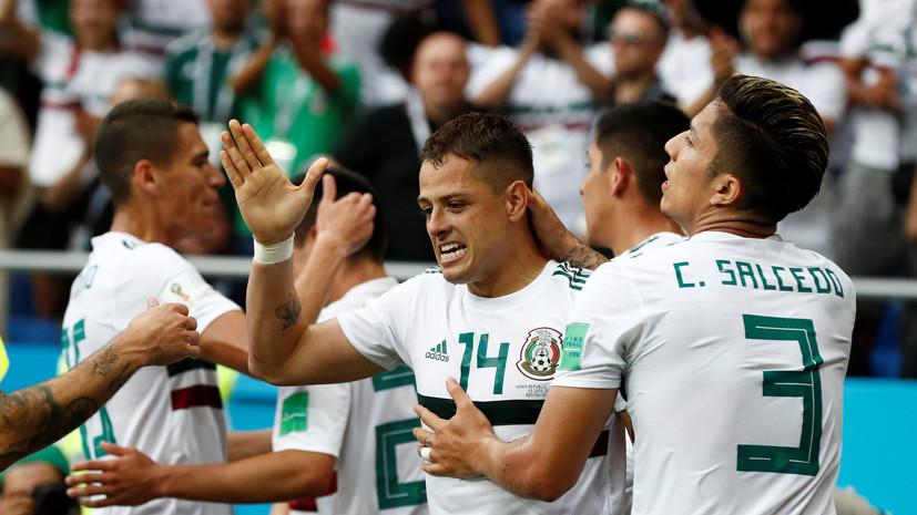 Чемпион мира 1994 года Леонардо поделился мнением об игре сборной Мексики на ЧМ-2018 по футболу