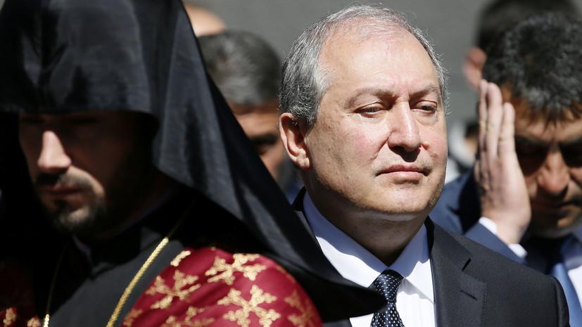 Президент Армении на встрече с Помпео выступил за укрепление отношений с США