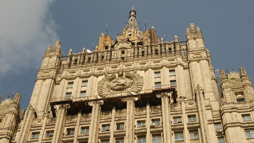 В МИД России призвали к деполитизации энергетического сотрудничества в мире
