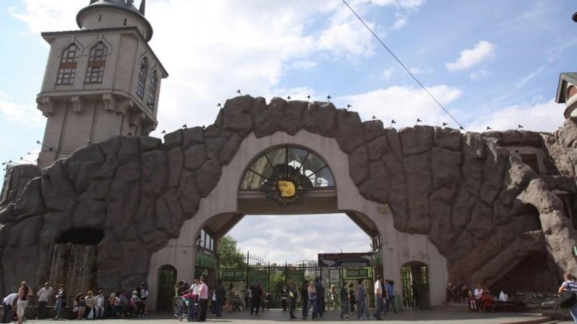 Московский зоопарк закрывают в связи с неблагоприятной погодой 30 июня