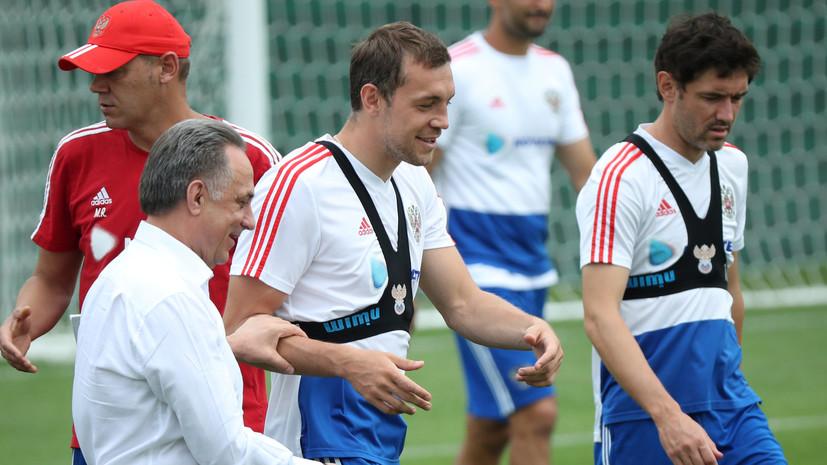 Сборная России по футболу обратилась к болельщикам перед матчем с Испанией