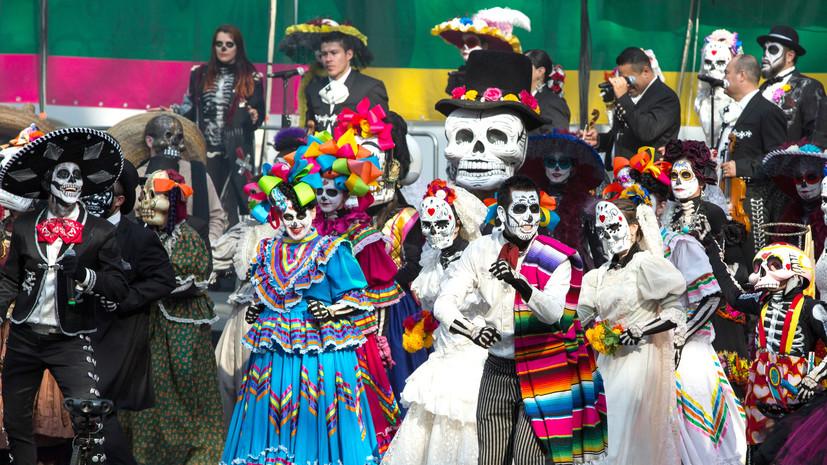 Мексиканский День мёртвых в Москве и пицца в честь Роналду: события 16-го дня ЧМ-2018 по футболу вне стадионов