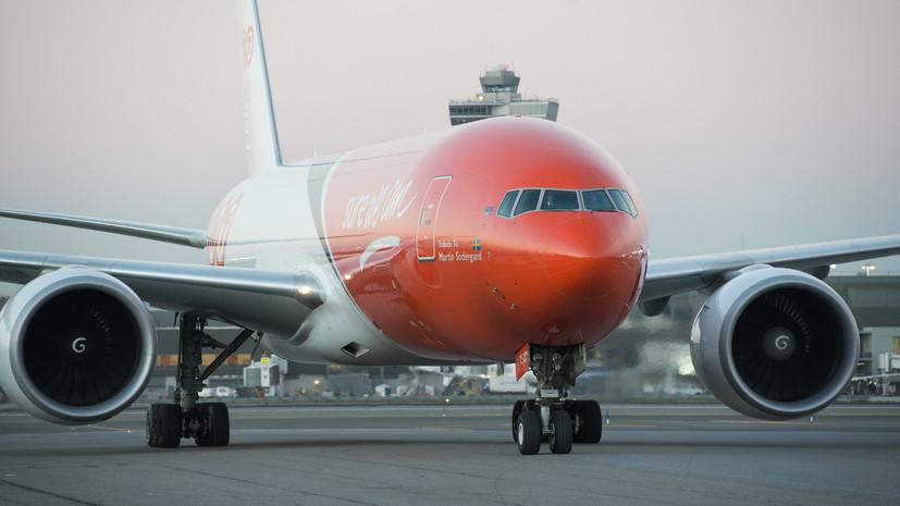 Москва и Вашингтон обсудили вопрос транзита американских грузовых самолётов через Россию