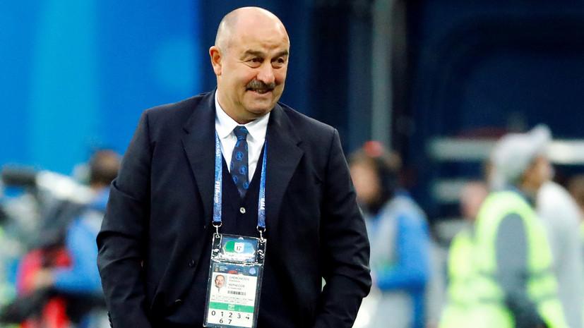 Черчесов считает, что сборная России изменилась по сравнению с матчем с Испанией в 2017 году