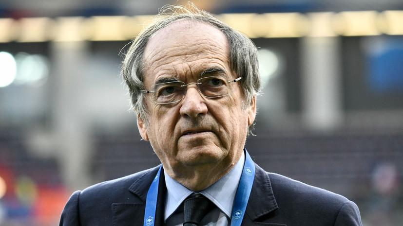 Президент Федерации футбола Франции поделился ожиданиями от матча с Аргентиной