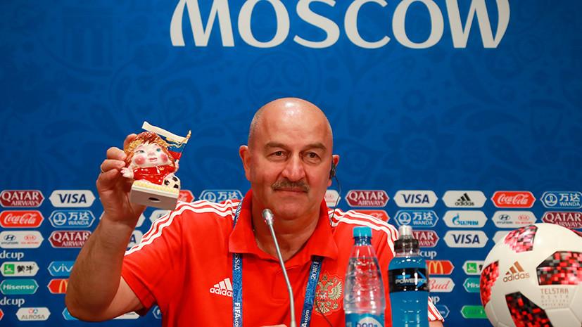 «Мы должны подарить русским людям праздник»: Черчесов и Черышев рассказали о подготовке к матчу с Испанией