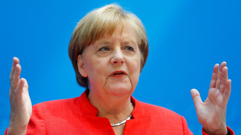 СМИ: Меркель намерена разместить в спеццентрах не зарегистрированных в ФРГ мигрантов