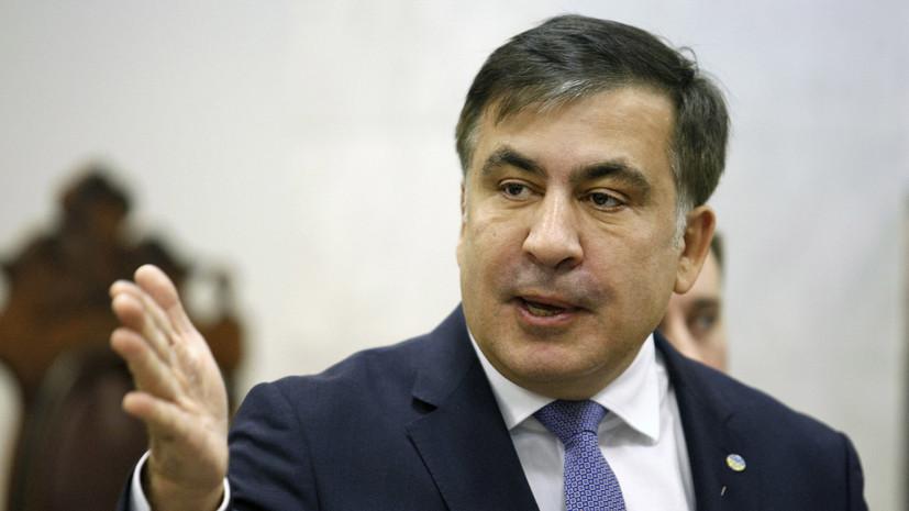 Саакашвили планирует вернуться в Грузию осенью