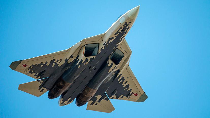 «Универсальная машина»: истребители Су-57 поступят на вооружение Российской армии в 2019 году