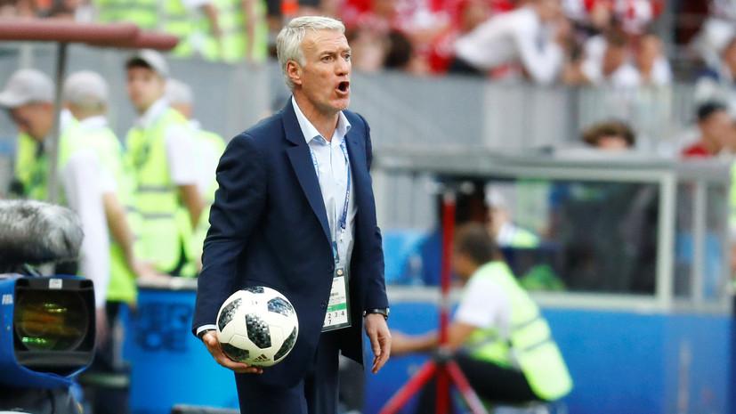 Дешам стал рекордсменом сборной Франции по количеству матчей на посту главного тренера