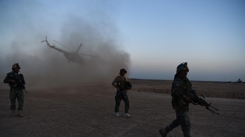 Афганские ВВС уничтожили не менее 12 боевиков «Талибана»