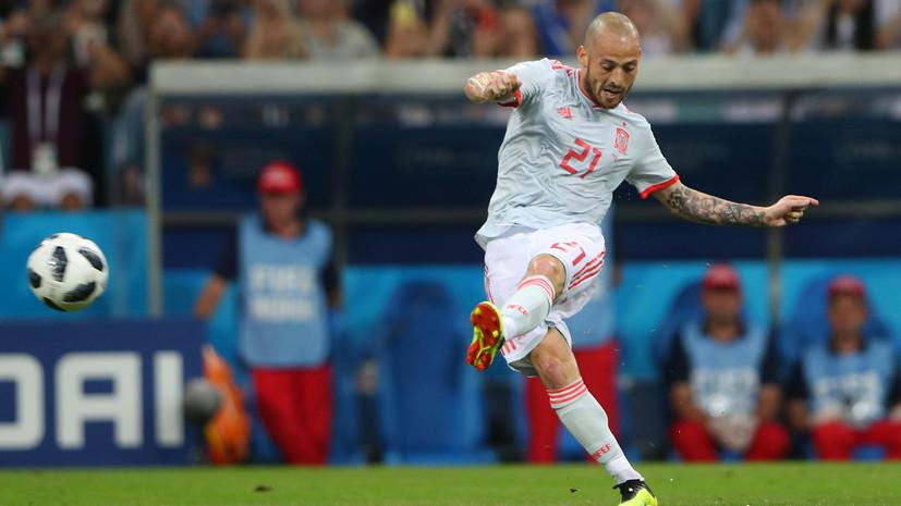 Давид Сильва: Испания должна владеть мячом в матче с Россией на ЧМ-2018