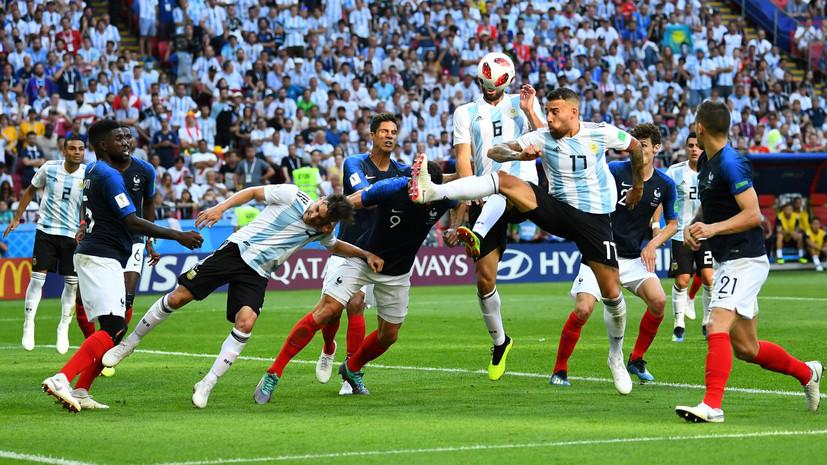 Видеообзор матча ЧМ-2018 по футболу Франция — Аргентина