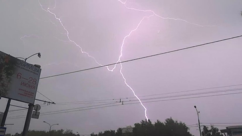 МЧС предупредило о дожде и ветре в Москве 1 июля