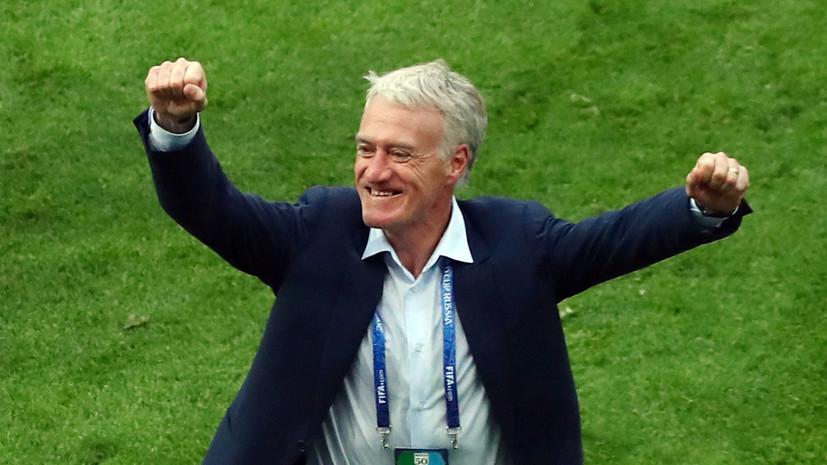Тренер сборной Франции Дешам назвал особенным матч с Аргентиной на ЧМ-2018