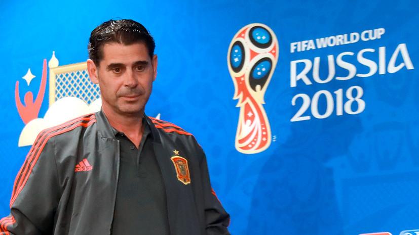 «Черчесов способен удивить»: главный тренер сборной Испании по футболу Фернандо Йерро о подготовке к матчу с Россией