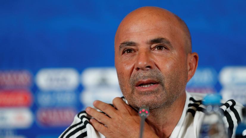 СМИ: Сампаоли отправлен в отставку с поста главного тренера сборной Аргентины
