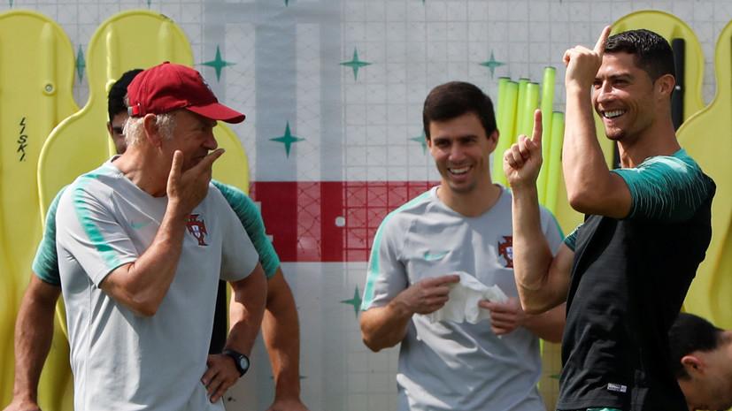 Сборные Уругвая и Португалии определились со стартовыми составами на матч 1/8 финала ЧМ-2018