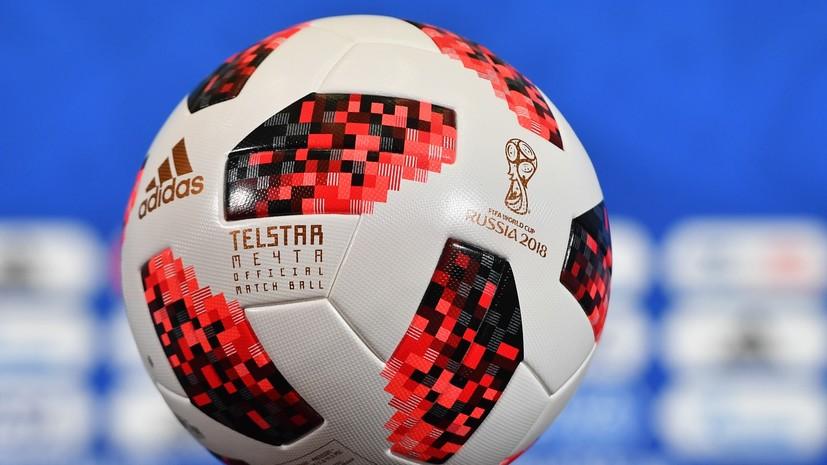 Российской Федерации придется платить задискриминационный баннер входе матча сУругваем