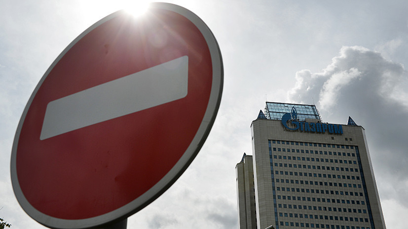 «В погоне за громкой энергетической политикой»: почему Польша заявила о своём праве требовать у «Газпрома» скидку