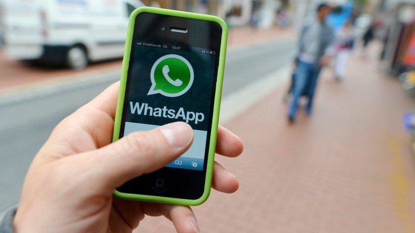 В WhatsApp появилась функция создания каналов