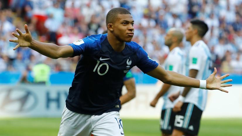 Капитан сборной Франции Льорис считает, что Мбаппе рано сравнивать с Месси