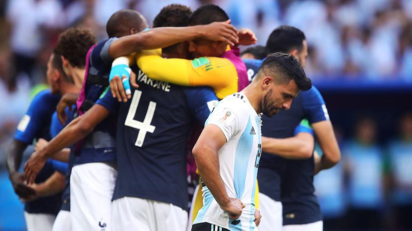 «Лучший матч турнира»: сборные Франции и Аргентины об игре в 1/8 финала на ЧМ-2018