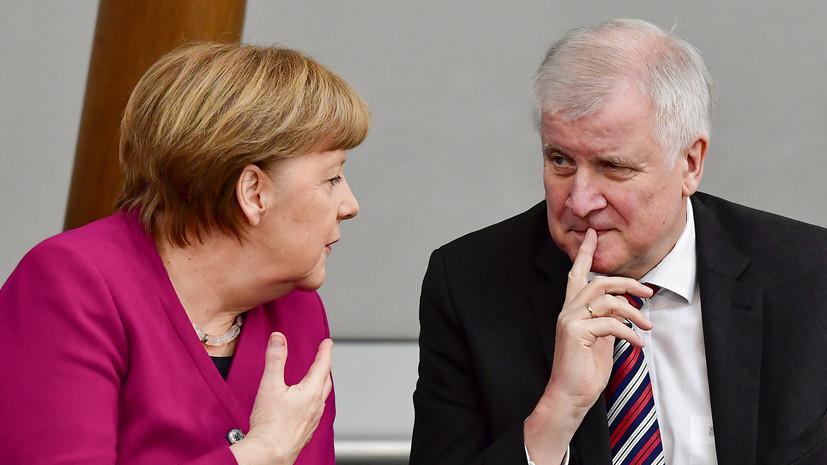 СМИ: Меркель обсудила с главой МВД Германии решения саммита ЕС по мигрантам