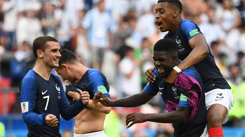 Франция сыграет с Уругваем в четвертьфинале ЧМ-2018 по футболу