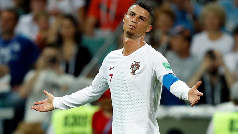 На три часа дольше: Роналду вслед за Месси покидает ЧМ-2018 по футболу