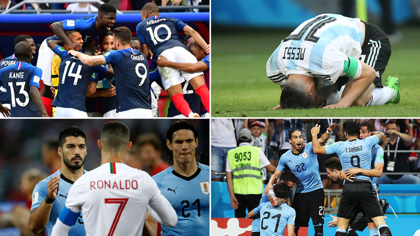 Минус Месси и Роналду: Франция и Уругвай стали первыми четвертьфиналистами ЧМ-2018 в России