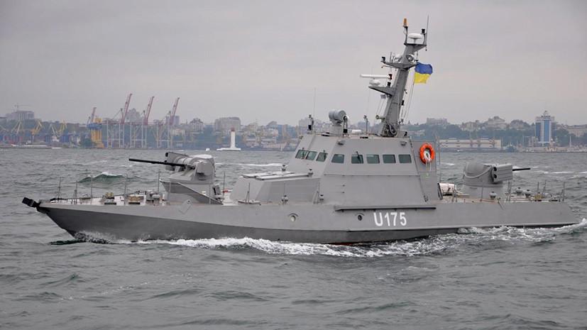 Украинский самолет перехватил русский ракетный корабль