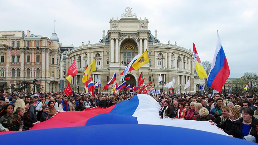 Почему украинские власти напуганы «донбасским сценарием» в Одессе (ФОТО)