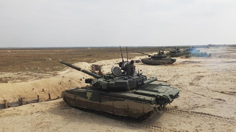 Минобороны Украины узнает причины провала «Оплотов» в«танковом биатлоне»