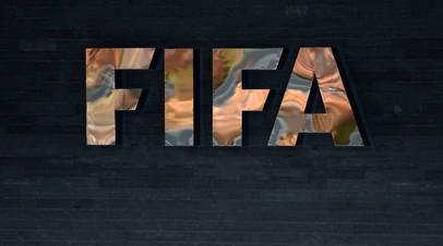 Федерация футбола Ирана подаст жалобу в ФИФА из-за отмены контрольного матча