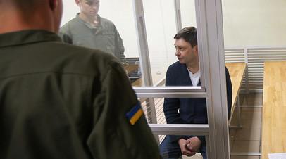 Кирилл Вышинский в Херсонском зале суда