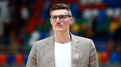 Президент Российской федерации баскетбола Андрей Кириленко