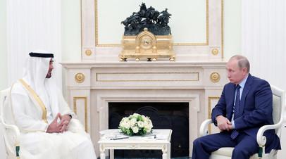 Россия и ОАЭ призывают к созданию широкой международной коалиции по борьбе с терроризмом