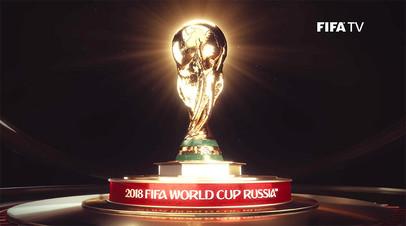 ФИФА представила официальную заставку ЧМ-2018