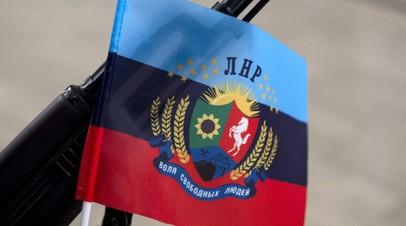 В ЛНР открылся музей новейшей истории республики