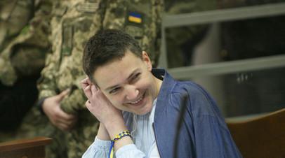 СБУ опубликовала результаты проверки Савченко на полиграфе