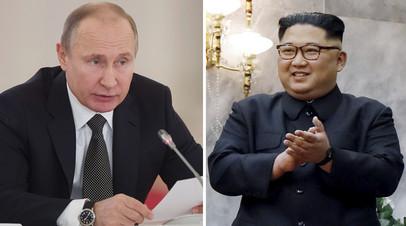 «Новые объёмы сотрудничества»: где и когда может состояться встреча Путина и Ким Чен Ына