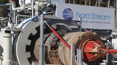 В «Нафтогазе» рассказали о действиях по заморозке активов «Газпрома» в Nord Stream  и Nord Stream 2
