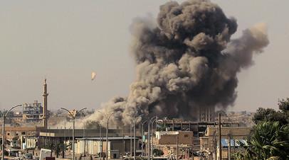 Бомбардировка Ракки, август 2017-го