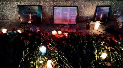 Фонд помощи семьям погибших при крушении Ан-148 получил пожертвований на 10,6 млн рублей