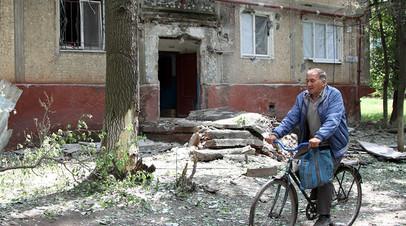 На улице Донецка